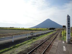 【画像】そびえ立つ開聞岳(西大山駅ホームより)