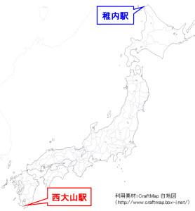 【画像】稚内駅と西大山駅の位置