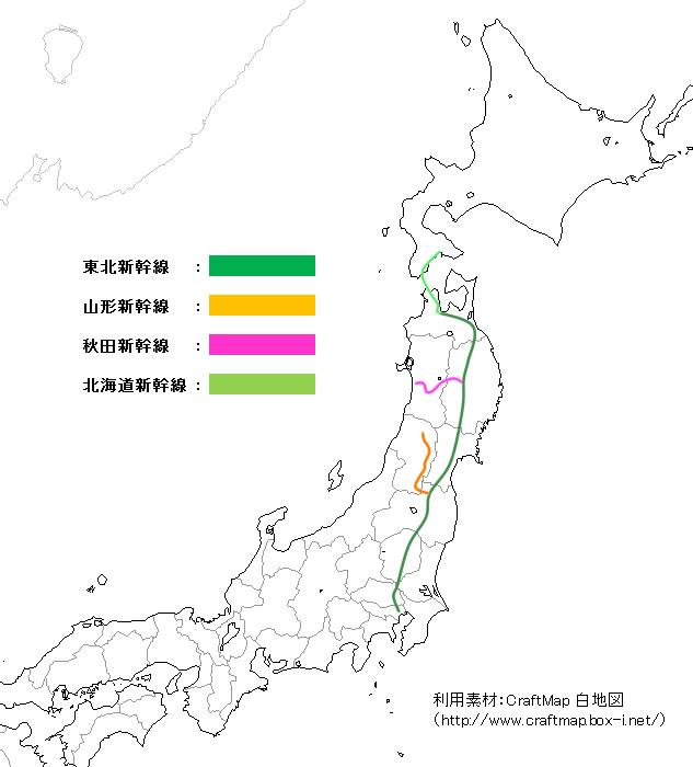 【画像】東北・山形・秋田・北海道新幹線路線図