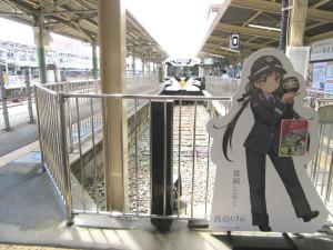 【画像】上州電鉄 高崎駅(と、富岡しるく)