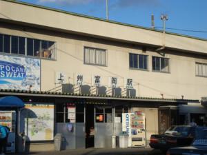 【画像】上州富岡駅 旧駅舎(2010年1月撮影)