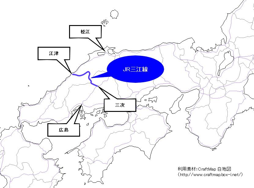 【画像】三江線路線図