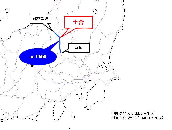 【画像】土合駅の位置