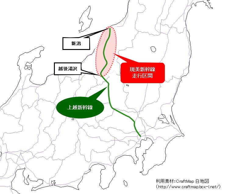 【画像】現美新幹線の運行図