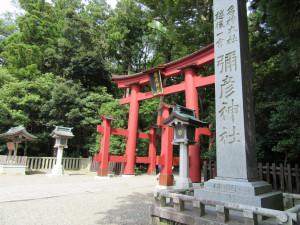 【画像】弥彦神社入口
