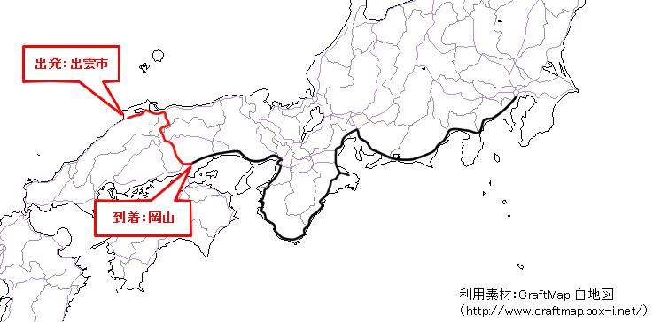 【画像】行程マップ(出雲市→岡山)
