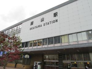 【画像】岡山駅 後楽園口(東口)