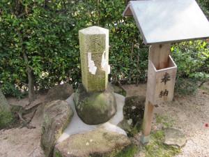 【画像】岡山神社境内の天照大御神