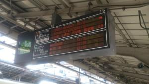 【画像】天王寺駅ホームの行き先電光掲示板
