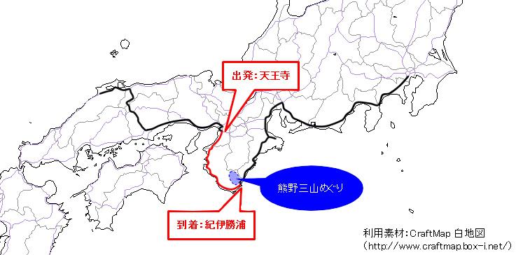 【画像】行程マップ(大阪・天王寺〜紀伊勝浦)