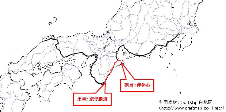 【画像】行程マップ(紀伊勝浦〜伊勢市)