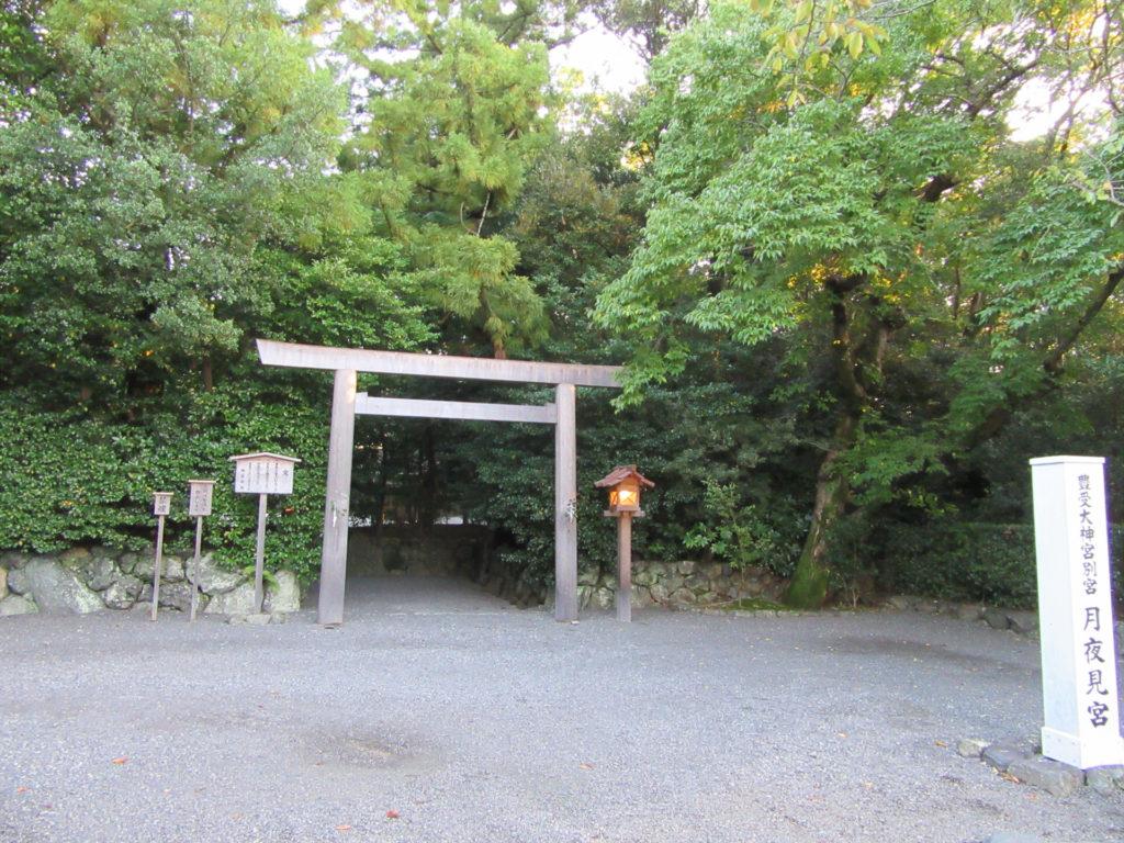【画像】月夜見宮 入口の鳥居