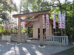 【画像】佐瑠女(さるめ)神社