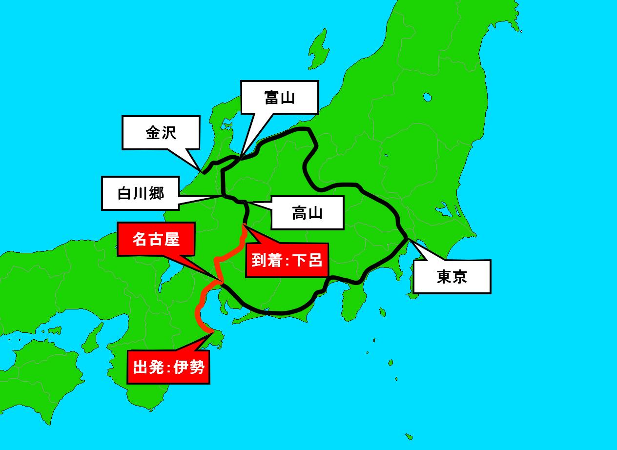 【行程マップ】伊勢市〜名古屋〜下呂