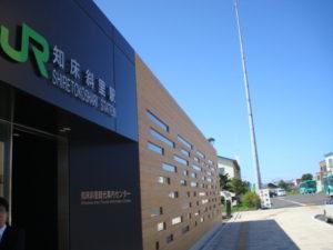 知床斜里駅1