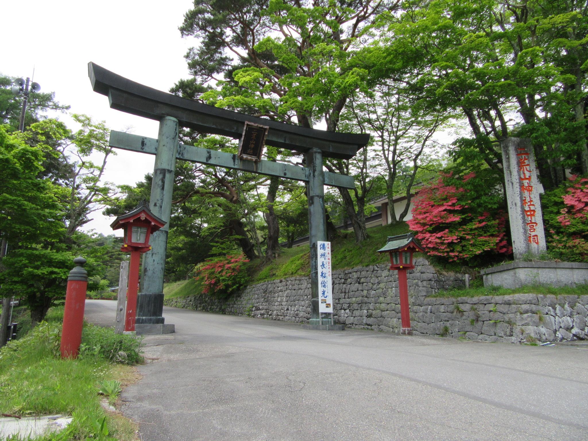 【画像】二荒山神社 中宮祠