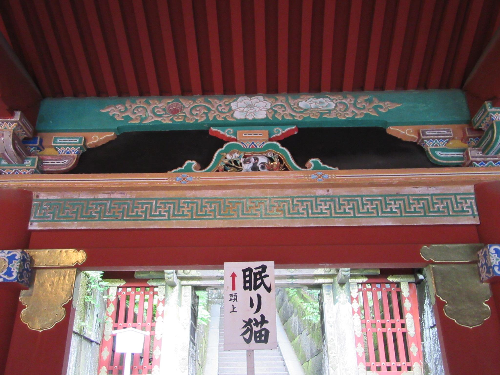 【画像】日光東照宮 眠り猫