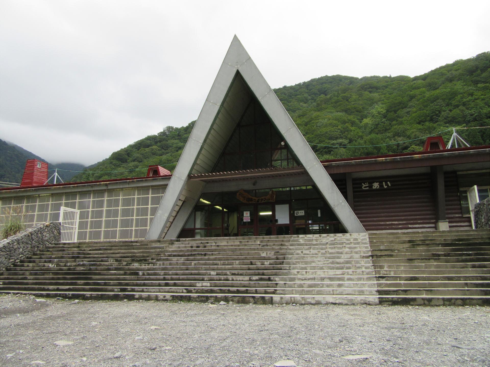 【画像】土合駅 駅舎