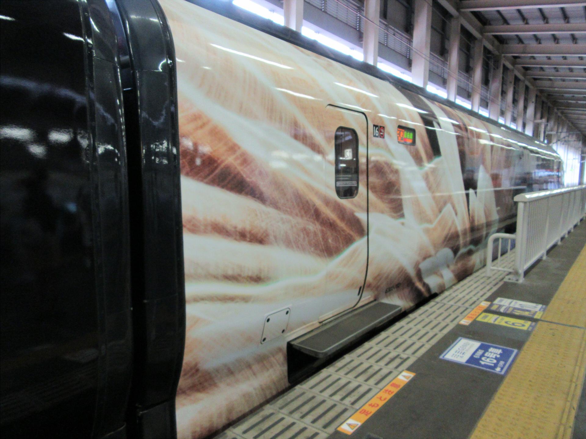 【画像】現美新幹線の車体3