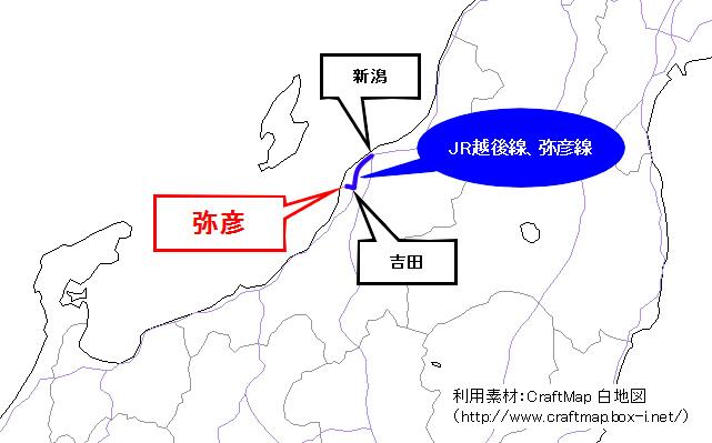 【画像】新潟〜弥彦 路線図