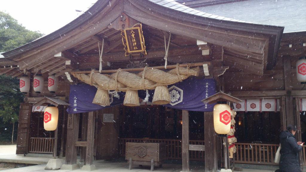 【画像】八重垣神社