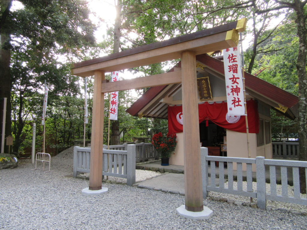 【画像】佐瑠女神社