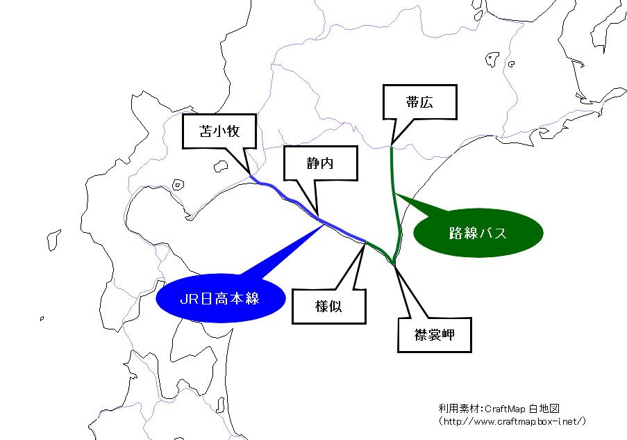 【画像】日高本線〜襟裳岬〜帯広 行程マップ