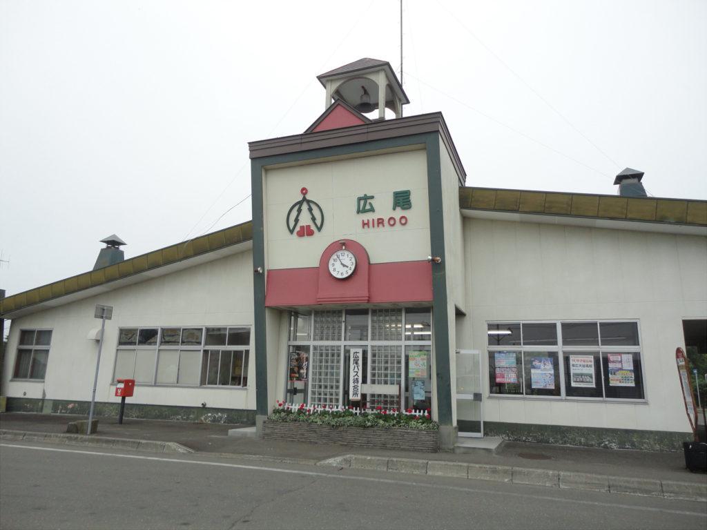 【画像】広尾バスターミナル