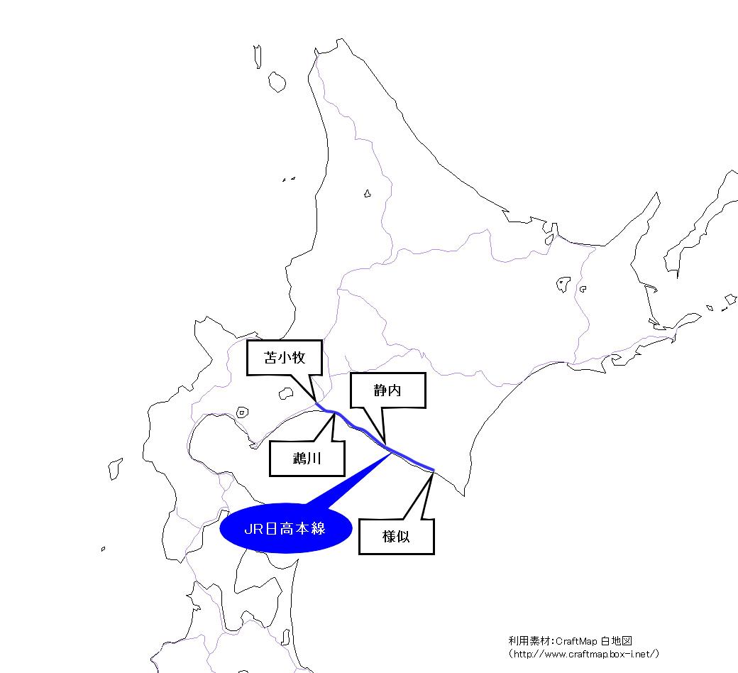 【画像】日高本線 路線図