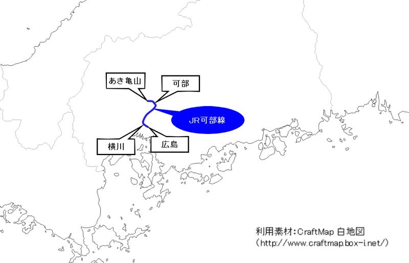【画像】JR可部線 路線図