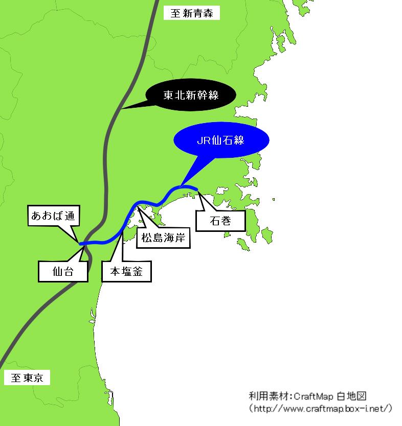 【画像】仙石線 路線図