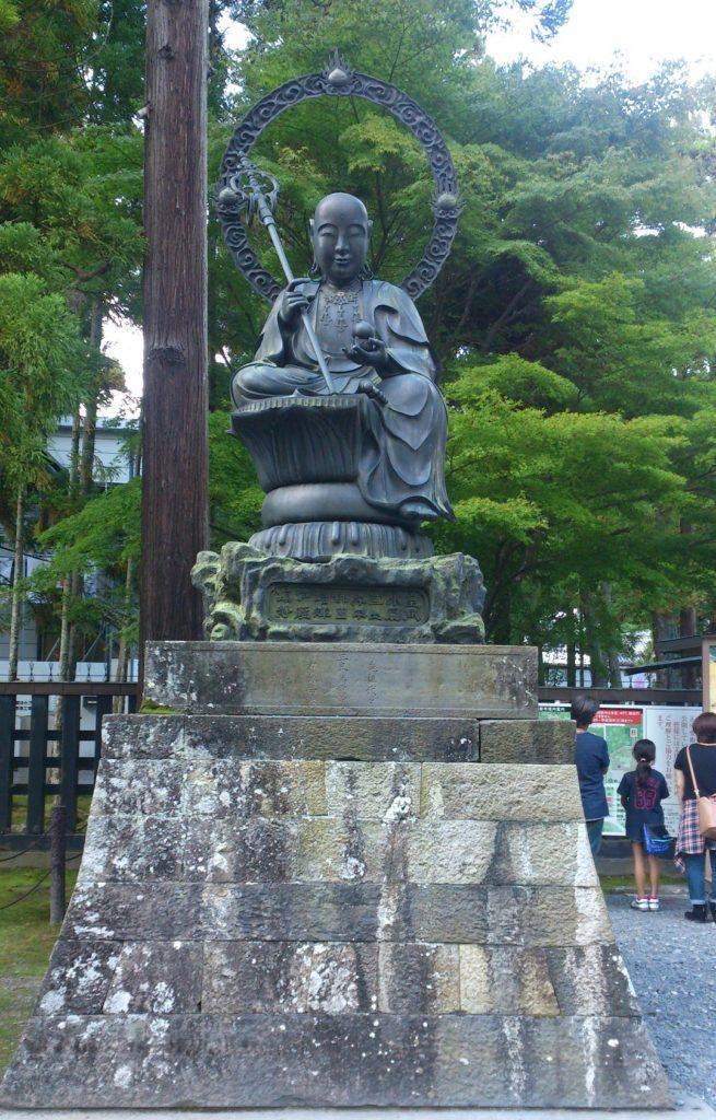 【画像】瑞巌寺内にある延命地蔵