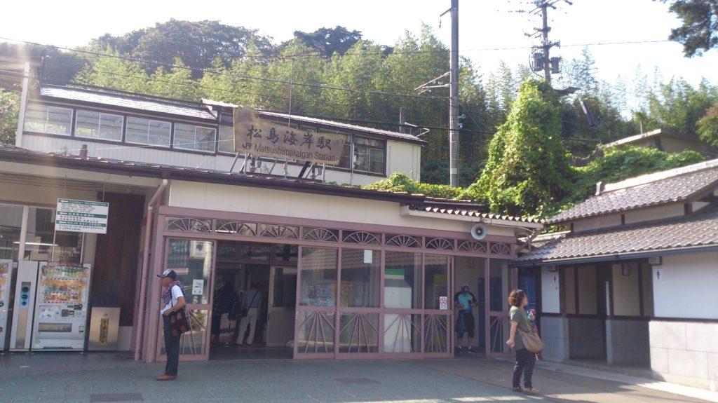 【画像】松島海岸駅 外観