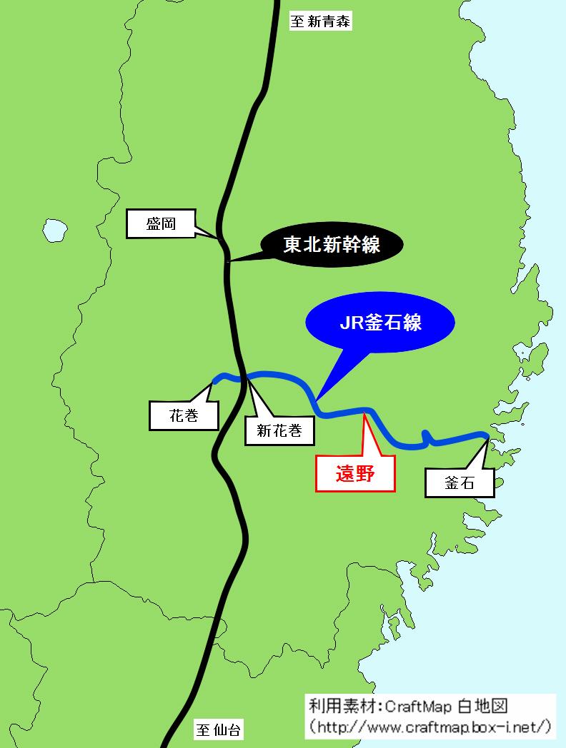【画像】遠野駅と釜石線の路線図