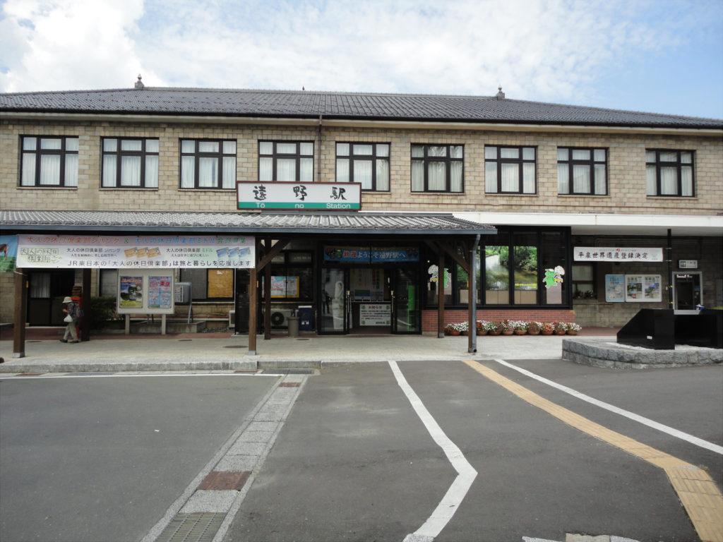 【画像】遠野駅 外観