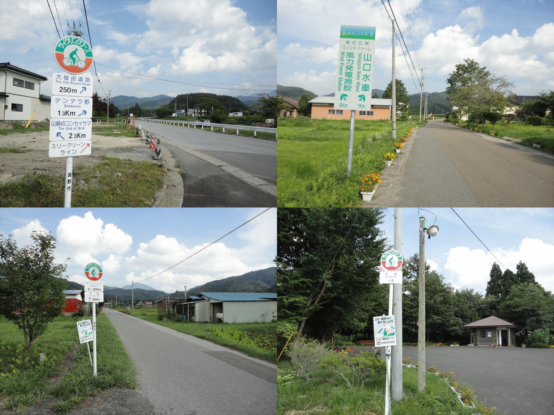 【画像】サイクリングコース走行2