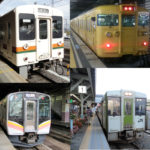 【2019年度版】全国のJR線普通列車が乗り放題「青春18きっぷ」