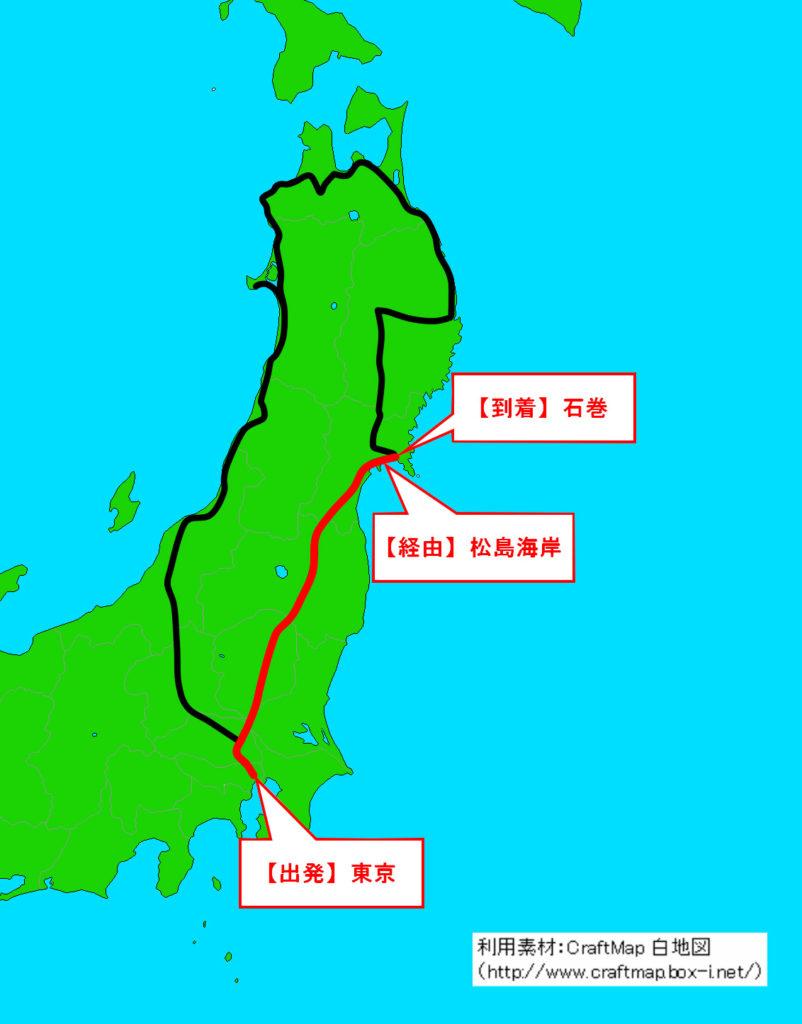 【画像】行程マップ(東京〜松島海岸〜石巻)