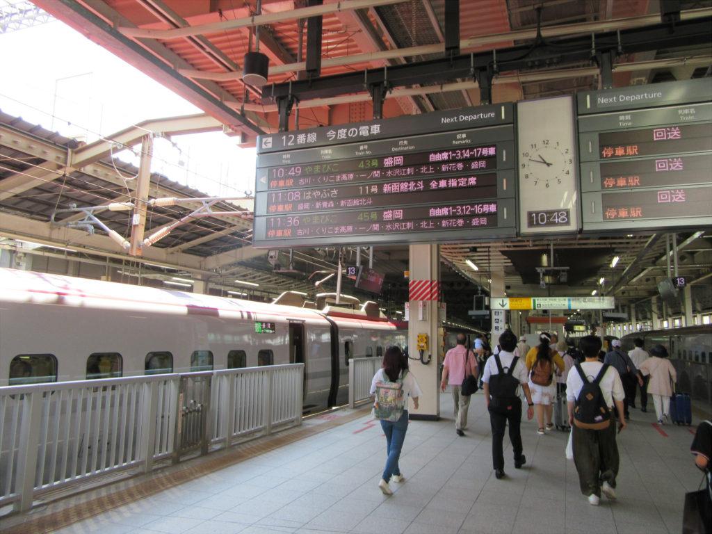 【画像】東京駅 新幹線ホーム