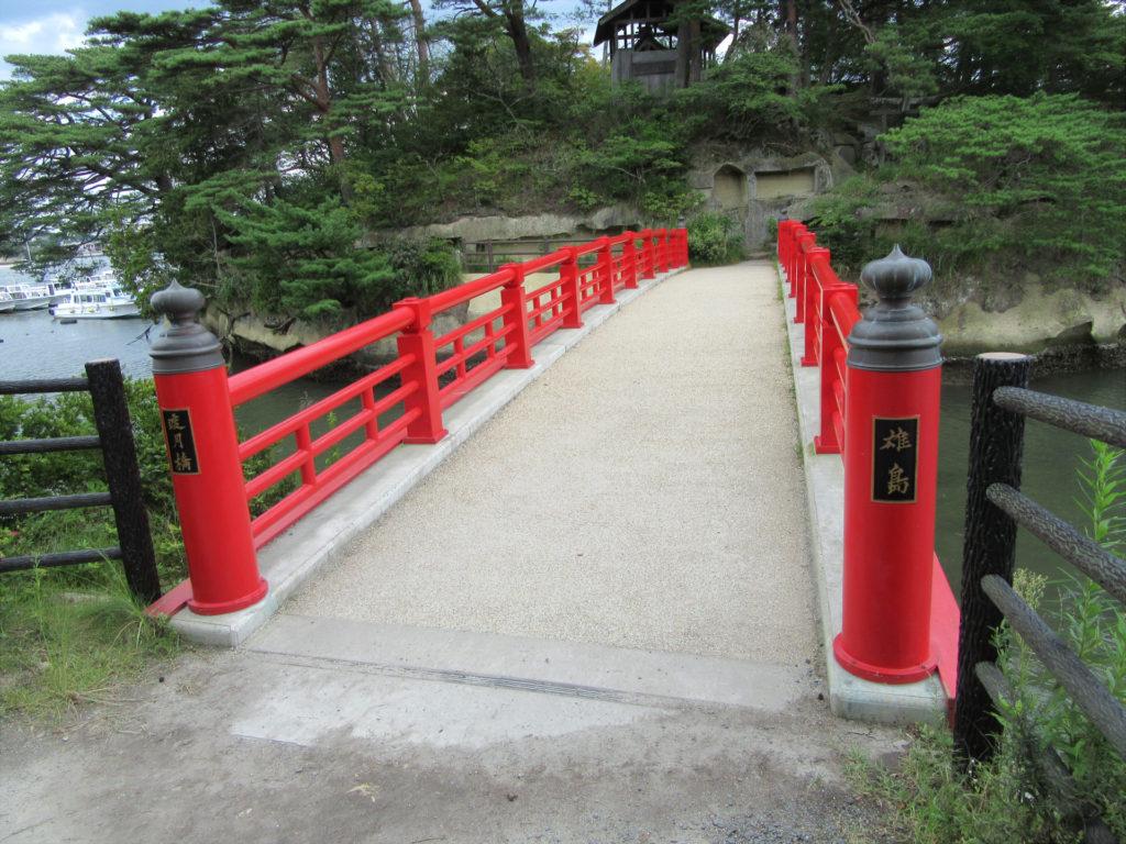 【画像】雄島へ渡る橋「渡月橋」