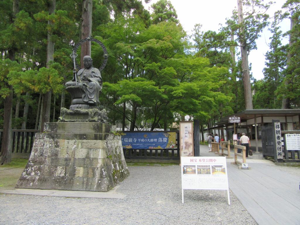 【画像】瑞巌寺