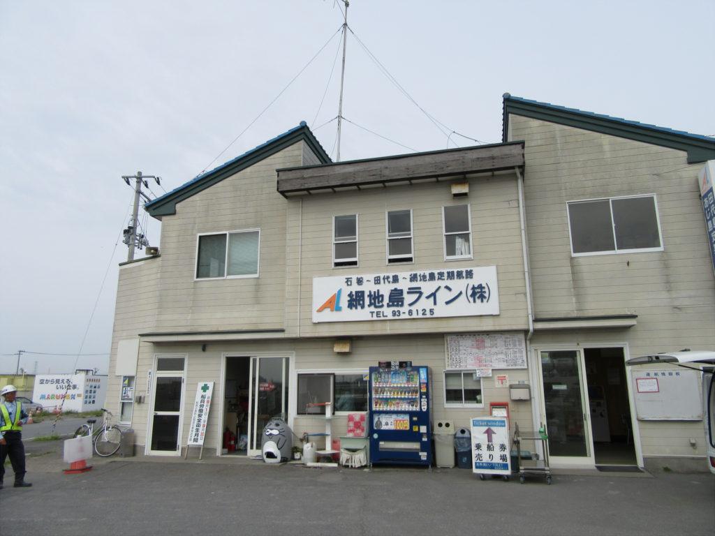 【画像】石巻港(網地島ライン)