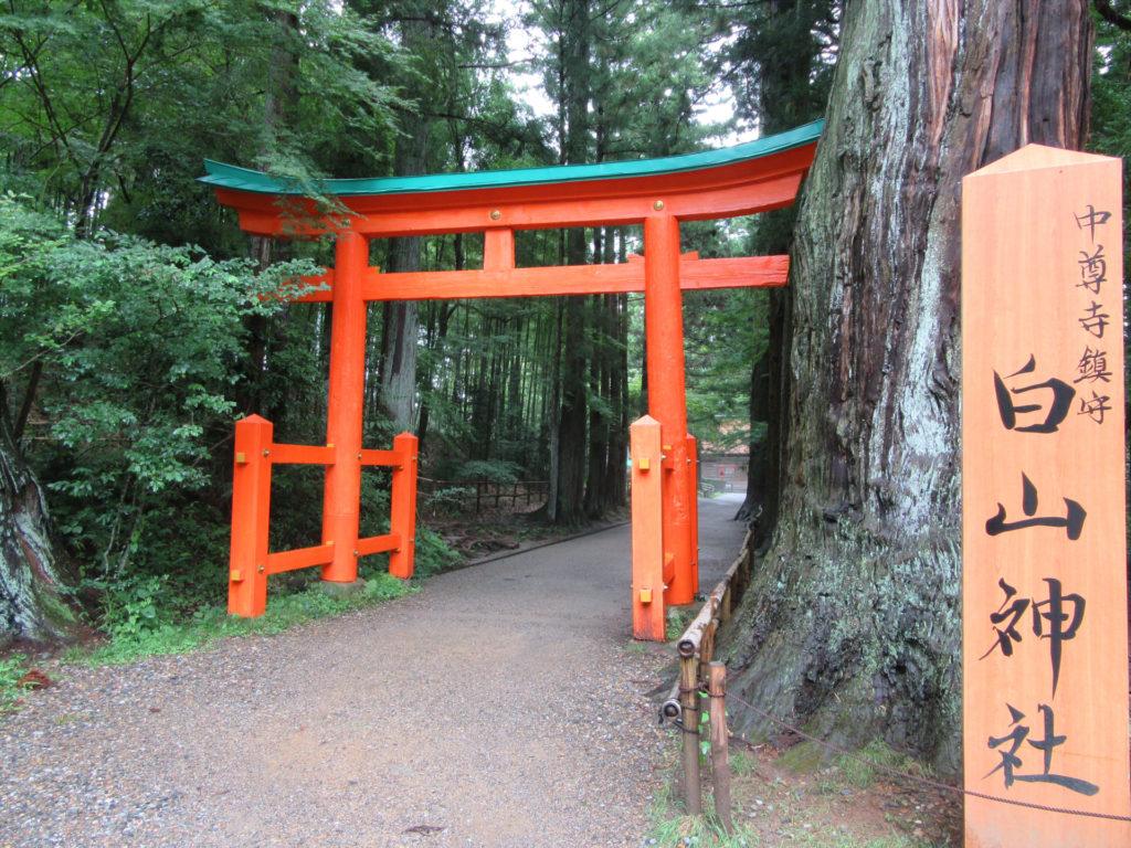 【画像】白山神社 入口