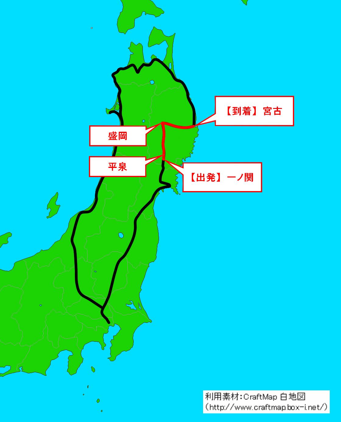【画像】行程マップ(一ノ関〜平泉〜盛岡〜宮古)