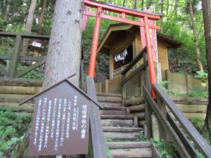 【画像】琥珀神社