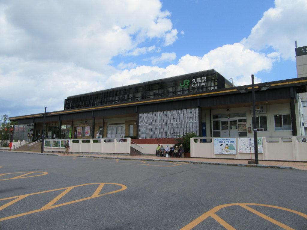 【画像】JR久慈駅 駅舎