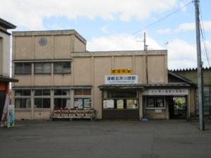 【画像】津軽五所川原駅 駅舎