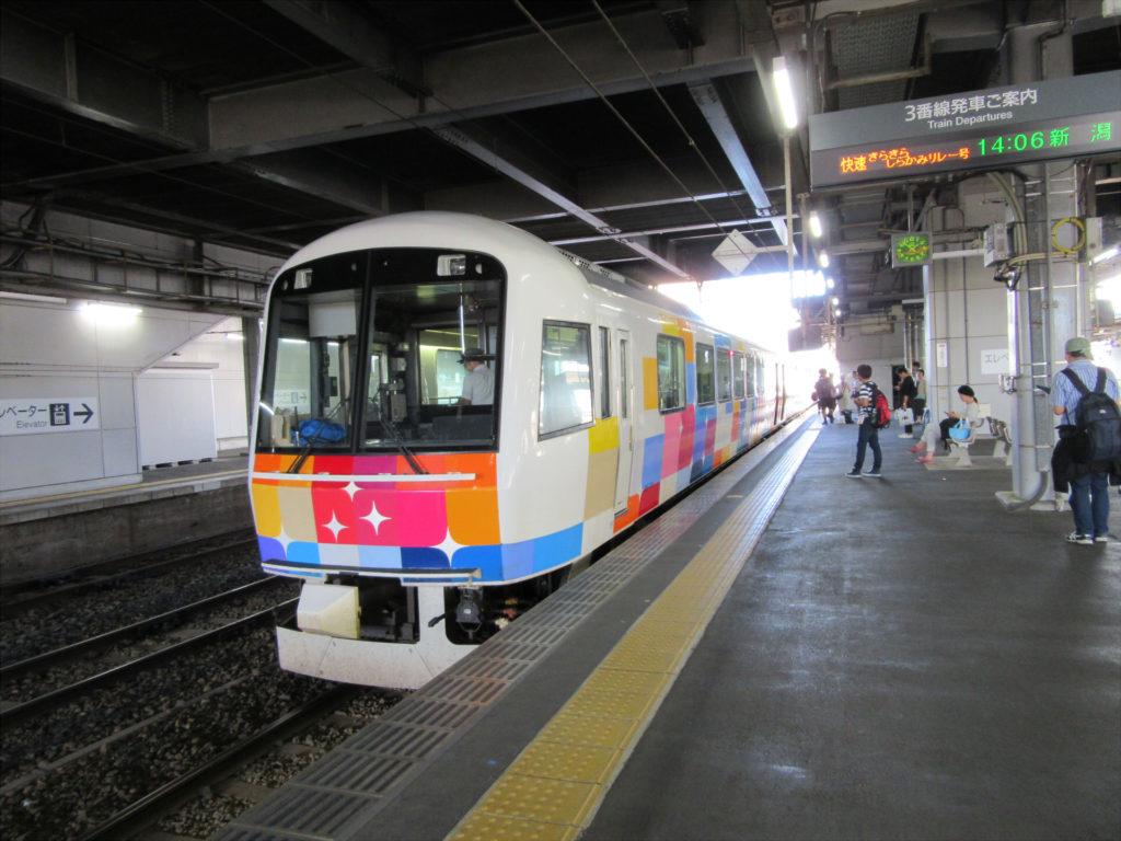 【画像】きらきらしらかみリレー号・新潟行き(秋田駅にて)