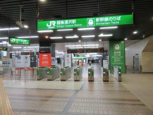 【画像】越後湯沢駅 新幹線改札口