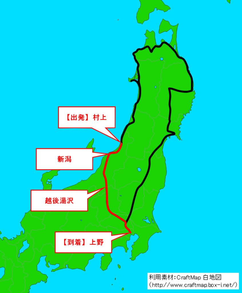 行程マップ(村上〜新潟〜越後湯沢〜上野)